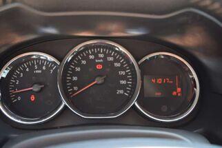 Dacia Duster 1.2 TCe 4x4 Prestige cuir gps