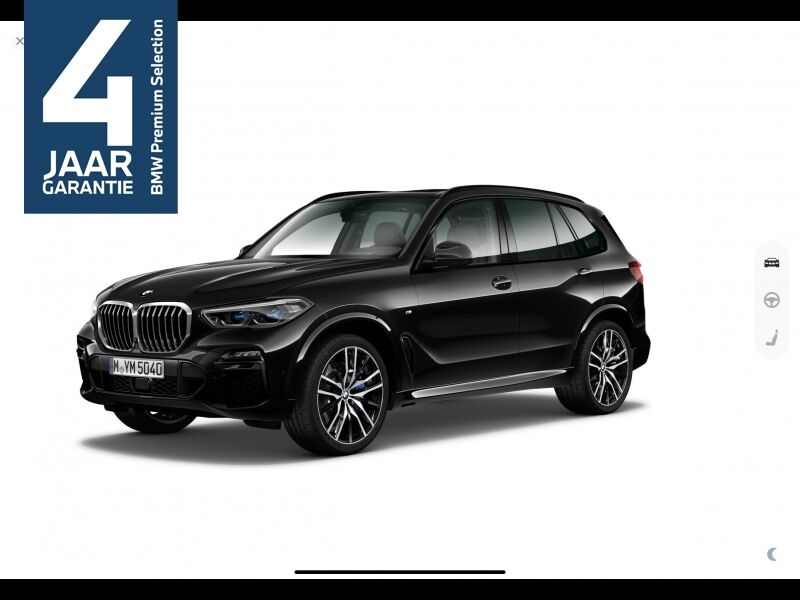 BMW X5 xDrive40i M Sport | AIR SUSP |