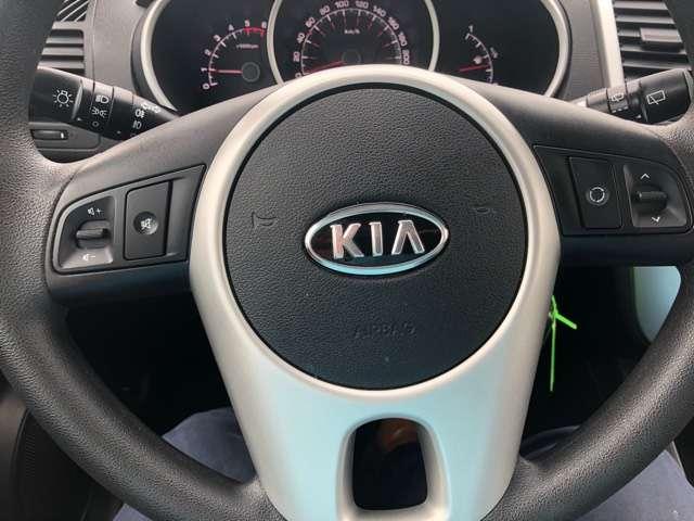 Kia Venga 1.4 CRDi Airco Navi! Super Auto! 110 DKM!