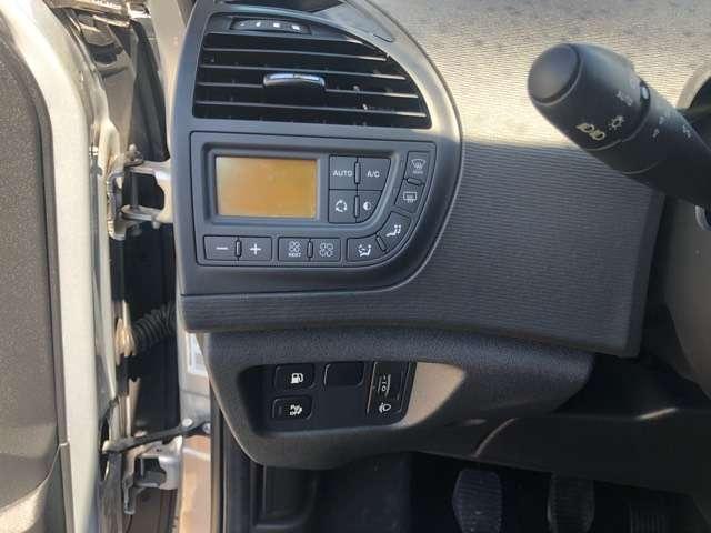 Citroen C4 Picasso 1.6i Benzine PDC! Dubbele Airco! 93 DKM!