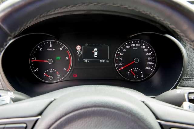 Kia Optima 1.7 CRDi / AUTO / ACC / PANO / CUIR / GPS /FULL /