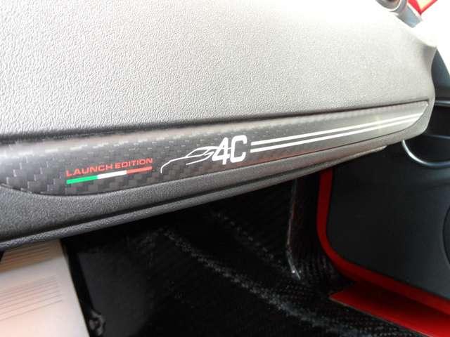 Alfa Romeo 4C Launch Edition - Garantie 12M