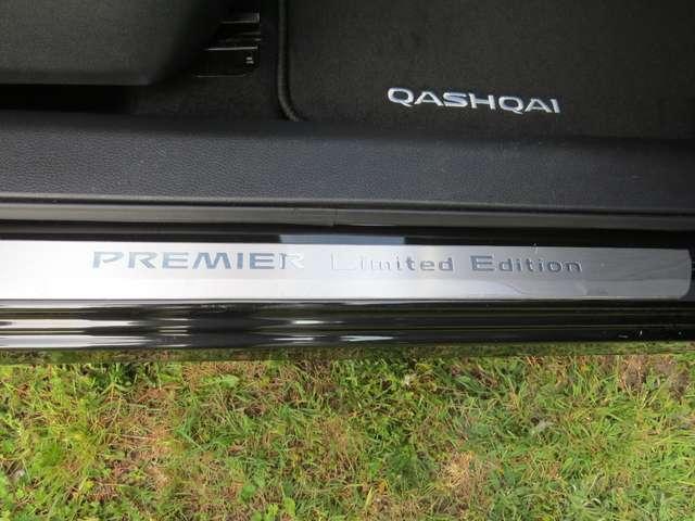 Nissan Qashqai 1.6 dCi 2WD Tekna 4/10