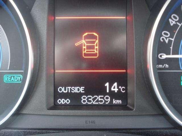 Toyota Auris 1.8i HSD Dynamic E-CVT + Toit panoramique 4/11