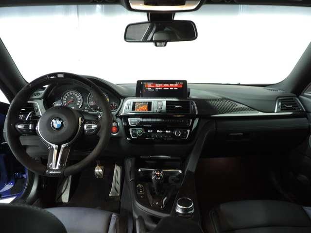BMW M4 3.0 Competition DKG Drivelogic/ Garantie BMW 05/21 10/15