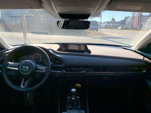 Mazda CX-30 2.0 SKYACTIV-G Business edition/ Neuve et de stock 7/8