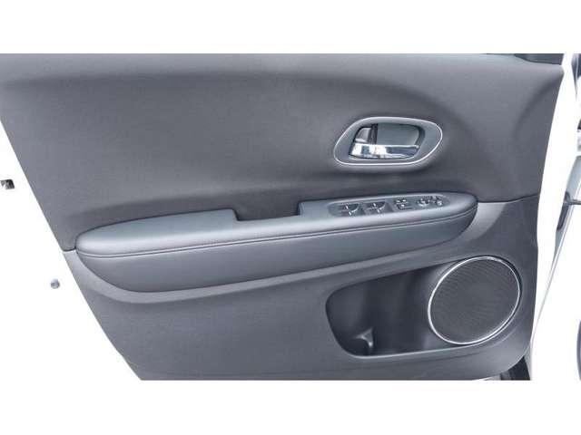 Honda HR-V 1610 Elegance *Aut6*Trekhaak 13/15