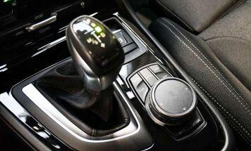 BMW 225 xe iPerformance ACTIVE TOURER Plug-In Hybrid -NAVI