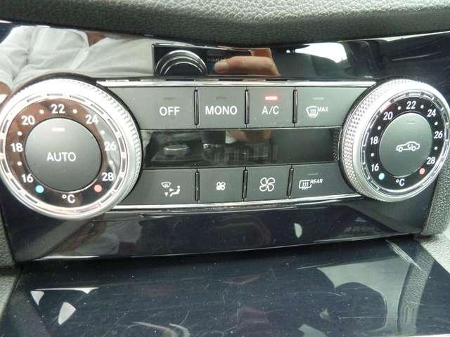 Mercedes C 200 CDI BlueEFFICIENCY