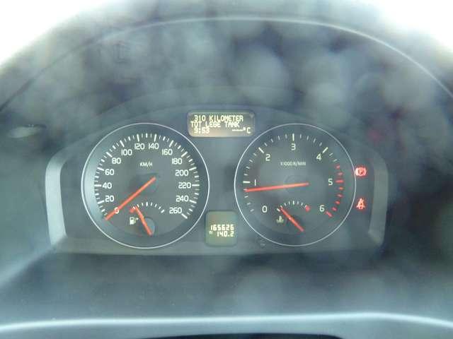 Volvo C30 1.6 D DRIVe Start/Stop Kinetic EURO 5*GARANTIE