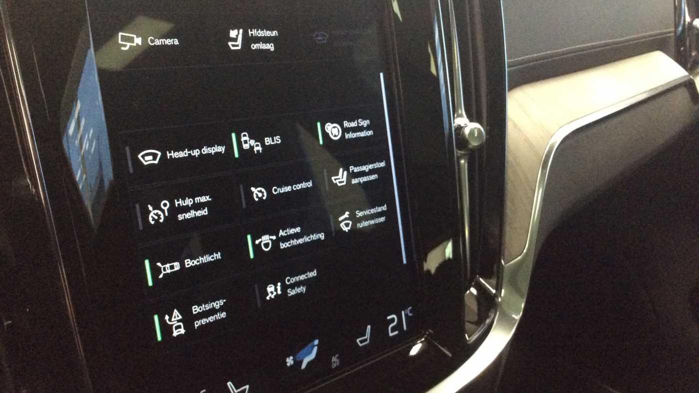 Volvo V60 Inscription D3 Geartronic + Navi + Intellisafe Pro + Xenium + Versatility + .... 19/24