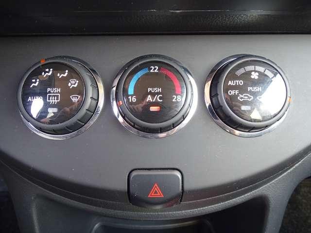 Nissan Note 1.5D // NAV - AC - HALFLEDER - CARPASS - GARANTIE 17/19