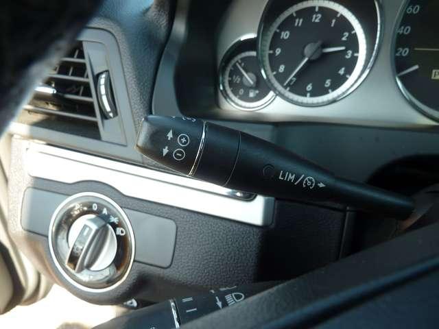Mercedes E 250 CDI BE Avantgarde TOIT-PANO-DAK*XENON*HARMANKARDON 14/14
