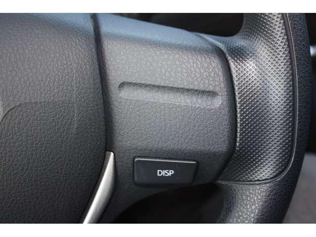 Toyota Auris D-4D Comfort DPF ECO 13/15