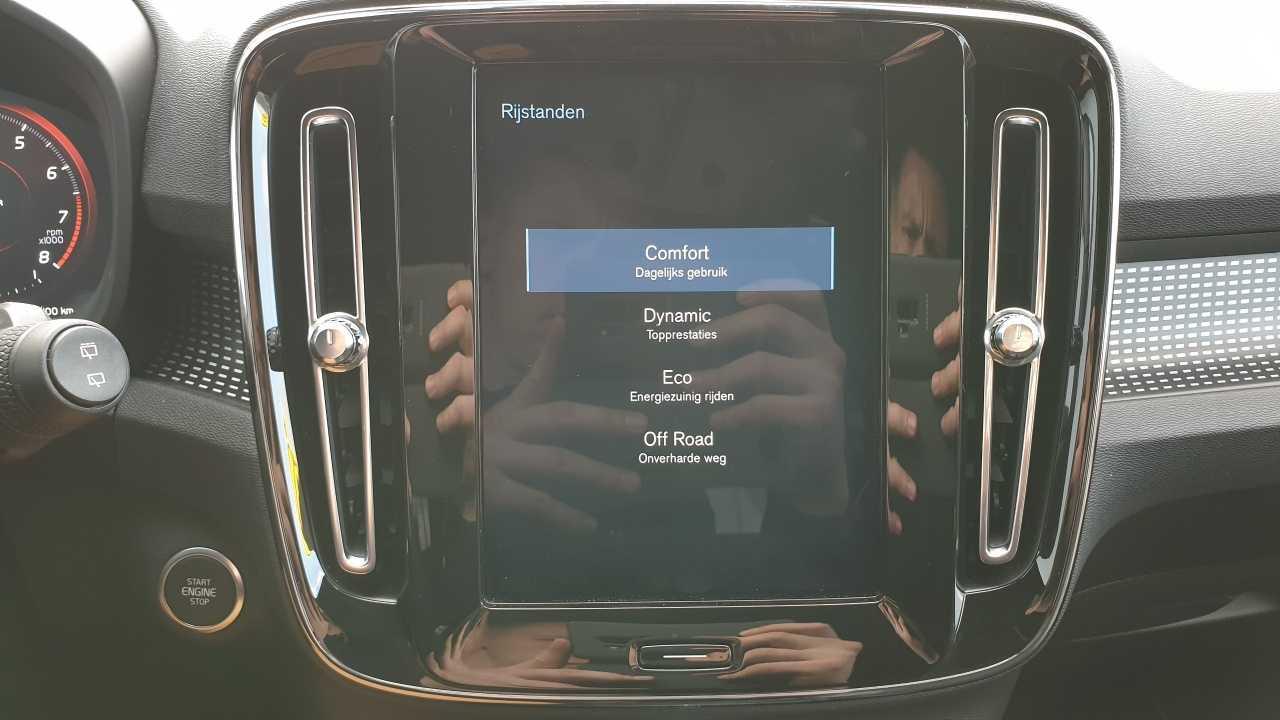 Volvo XC 40 T3 R-Design 12/14