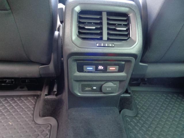 Volkswagen Tiguan 2.0 TDi SCR IQ.Drive (EU6.2) 17/25