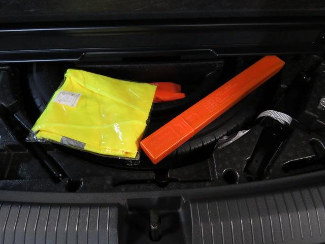 SEAT Tarraco 1.5 TSI Xcellence DSG 25/31