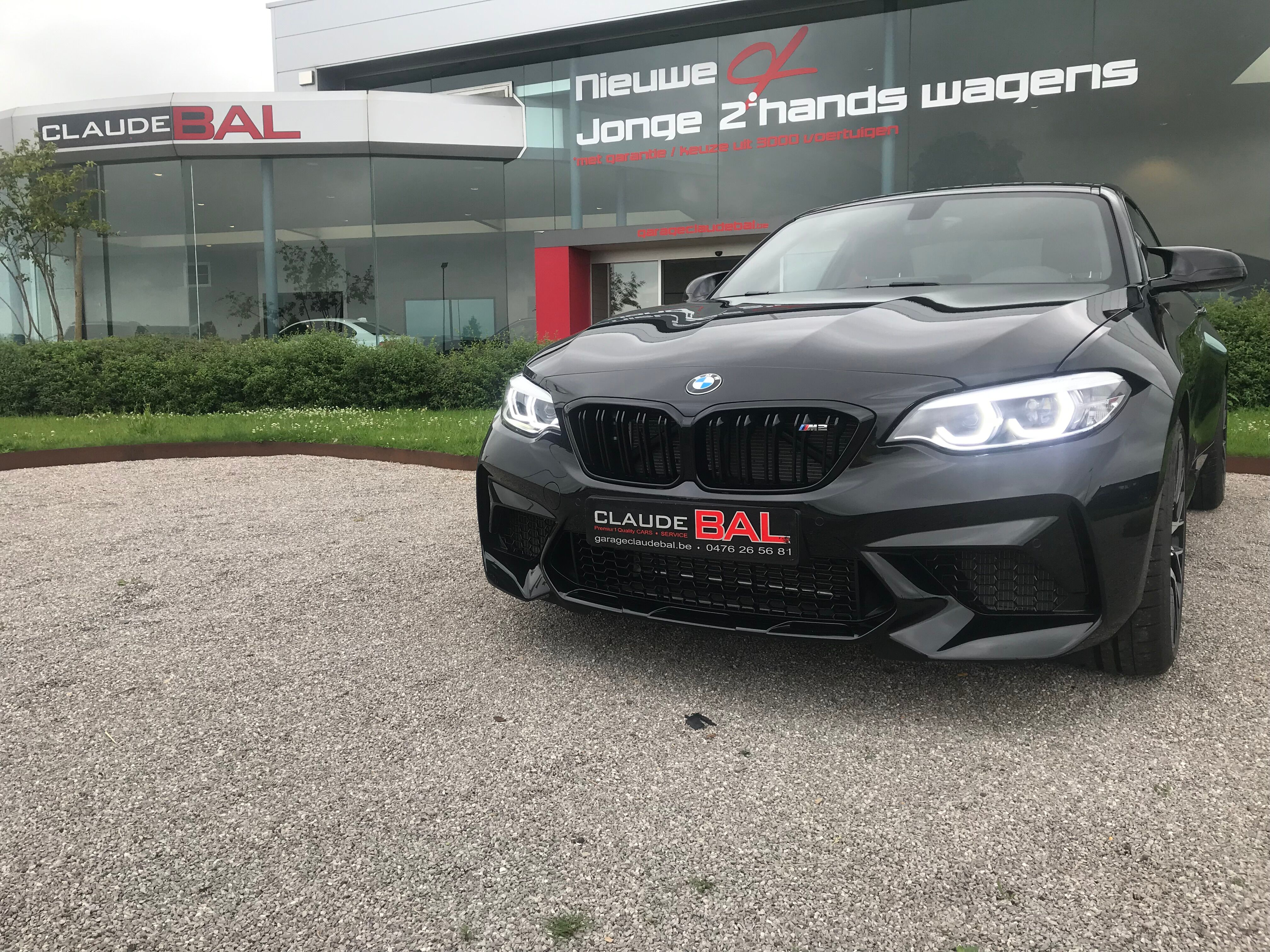 BMW M2 Competition 8/15