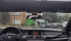 BMW 520d 520 d